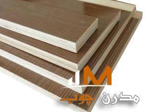 پلی وود - مدرن چوب-تخته سه لایی-فروش تخته سه لایی-قیمت تخته سه لاییپلی وود